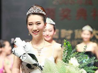 中国国际时装周2009春夏系列发布