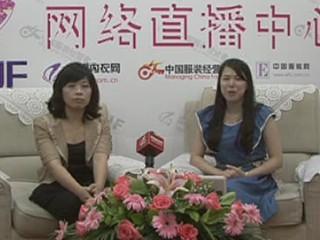 中国国际内衣文化周暨第6届深圳国际品牌内衣展专题报道