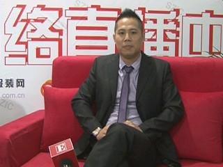 第11届中国(深圳)国际品牌服装服饰展览会视频专题