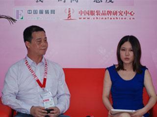 2012第十二届中国(深圳)国际品牌服装服饰交易会