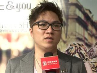 东莞市伊可爱服装有限公司营运总监 阮志雄先生专访