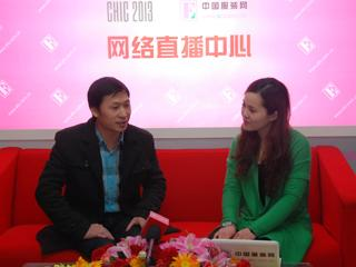 直播2013CHIC•专访福建福田服装集团有限公司华北区总经理张文明
