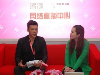 直播2013CHIC•专访东莞市星达实业有限公司形象推广部经理欧俊辉