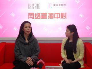 直播2013CHIC•专访浙江人弗缘服装有限公司总经理徐君
