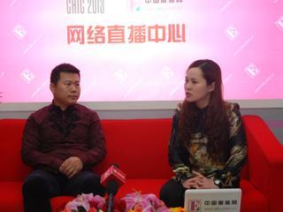 直播2013CHIC•专访北京五色风马服装服饰有限责任公司董事长马磊