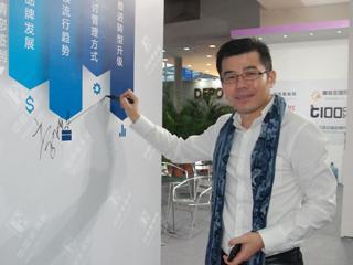 直播szic2013·专访深圳市粉蓝衣橱服饰有限公司董事长李飞跃