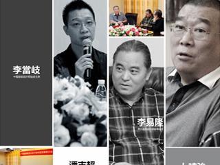 卡特丽carlhezron(中国)宣传片