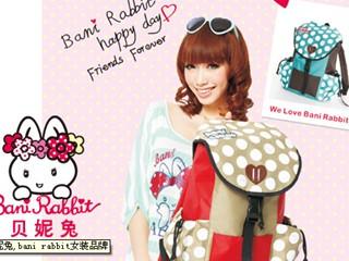 贝妮兔时尚少女品牌