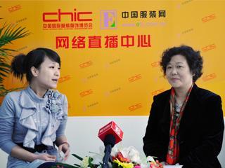 中国服装网2009CHIC中国国际服装博览会直播专题
