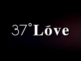 37°love 2014年春季流行趋势发布会