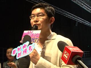 2015广东时装周(春季)采访苏宁云商开放平台事业部总经理郭良