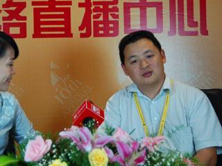 第十届江苏国际服装节专题报道