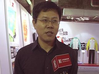 第十一届中国(晋江)国际鞋业博览会