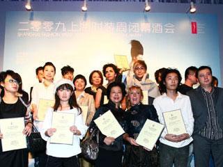 2009上海时装周专题报道