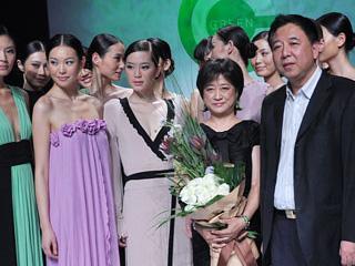 2008上海时装周专题报道