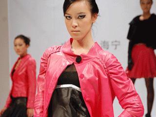 第十五届海宁•中国皮革博览会专题报道